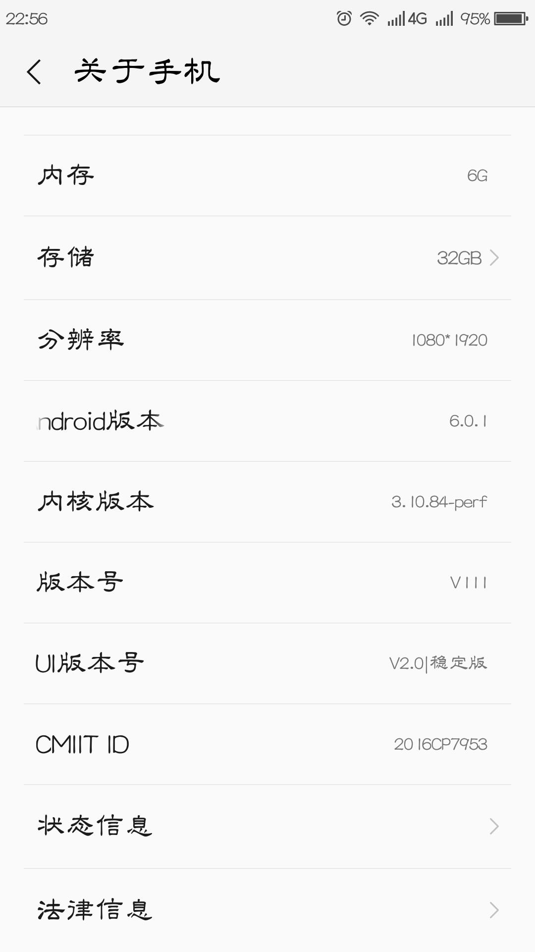 Screenshot_2017-05-26-22-56-45.png