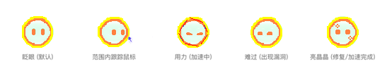 xiaobackyellowsew.png
