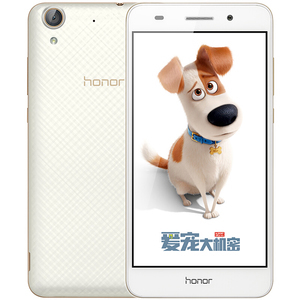 荣耀【荣耀畅玩5A】移动 4G/3G/2G 白色 16G 国行 8成新