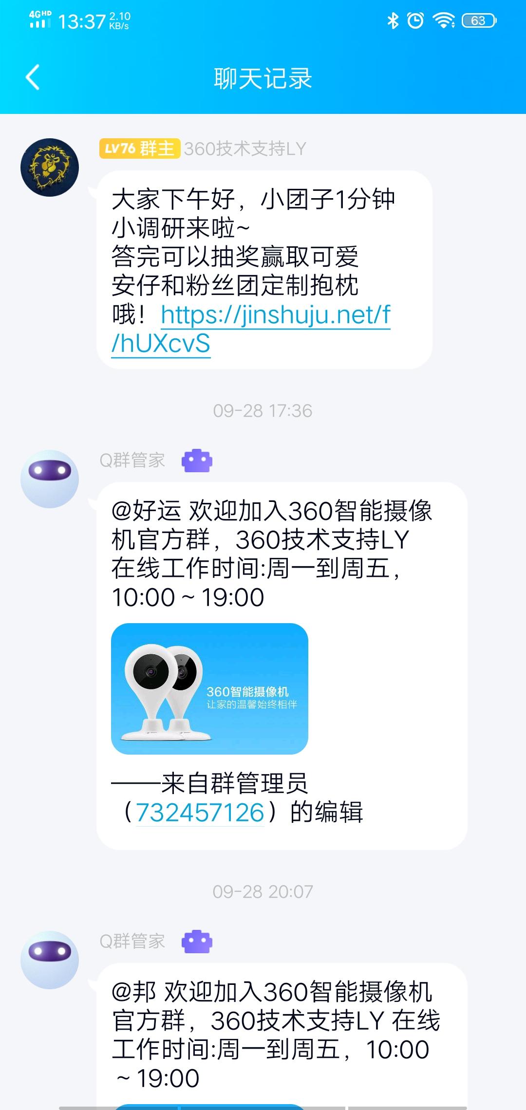 Screenshot_20201031_133727.jpg