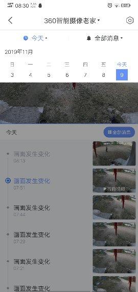 Screenshot_20191109_083006_compress.jpg