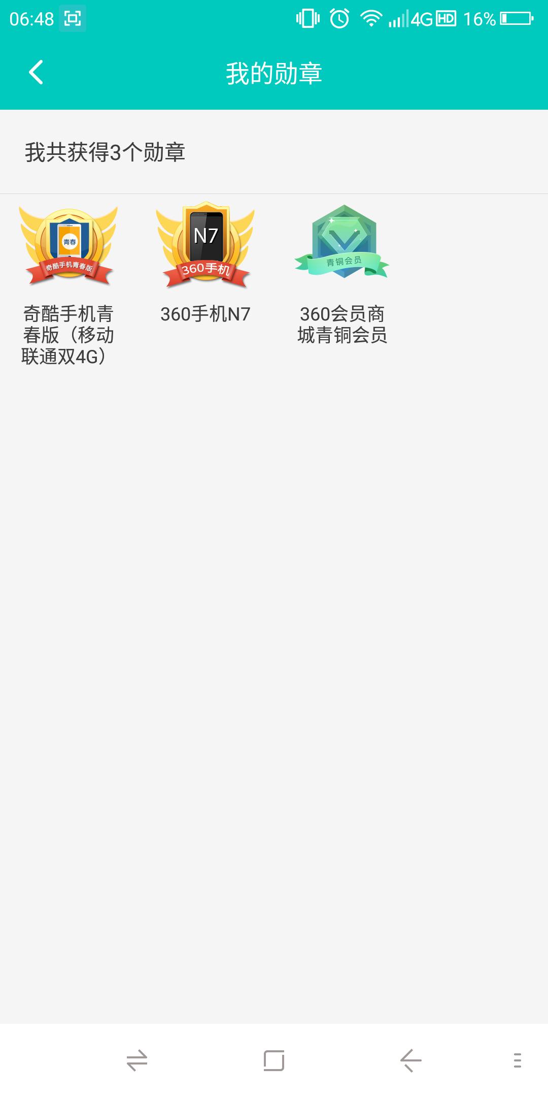 Screenshot_2019-09-07-06-48-19.png