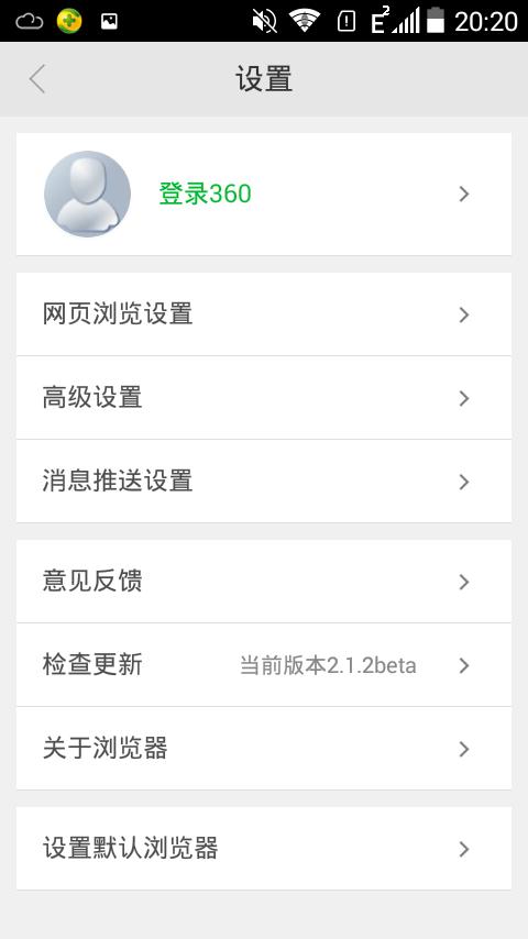 Screenshot_2015-11-13-20-20-56.png