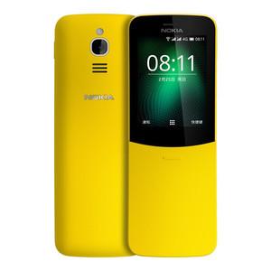 诺基亚【Nokia 8810】黄色 国行 95新