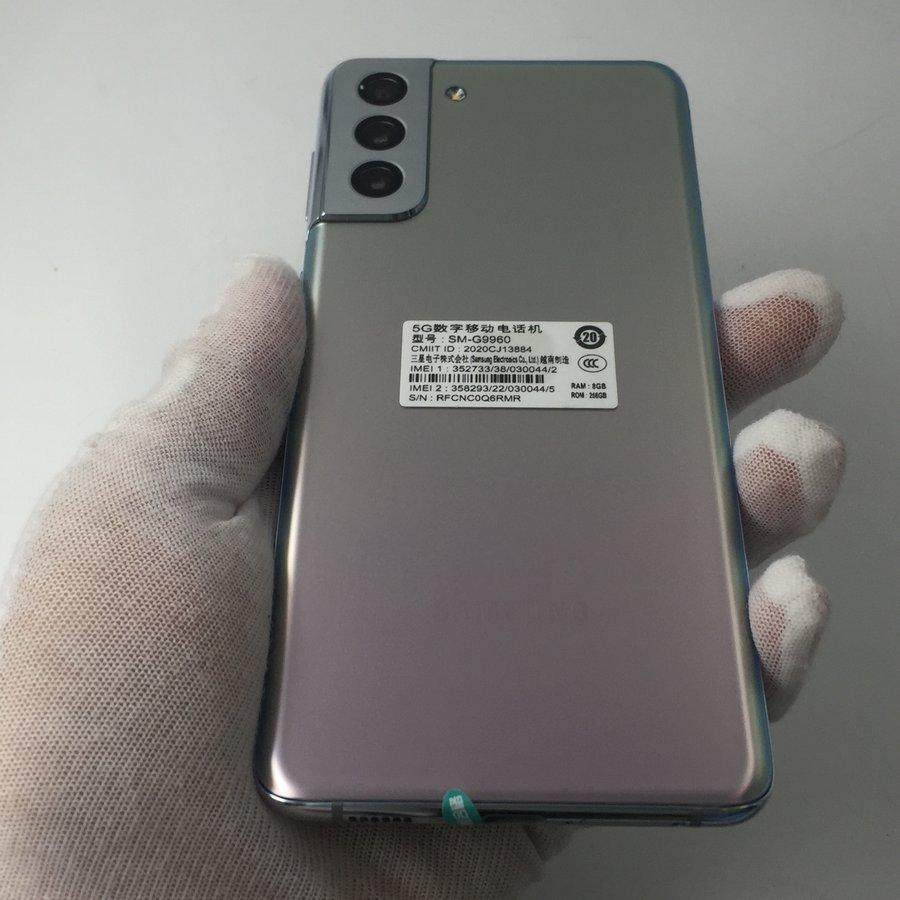 三星【Galaxy S21+】5G全网通 幻境银 8G/256G 国行 9成新