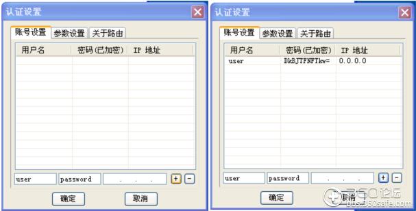 QQ截图20131120083051.png