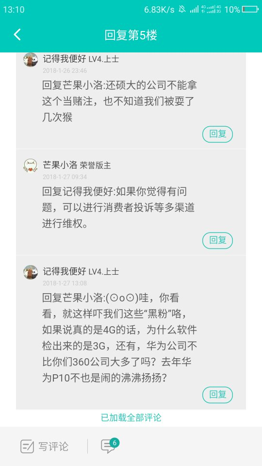 Screenshot_2018-01-27-13-10-25_compress.png