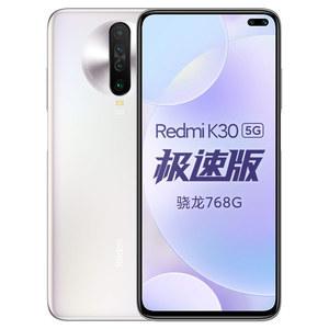 小米【Redmi K30 极速版 5G】5G全网通 时光独白 6G/128G 国行 95新