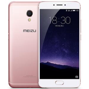 魅族【MX6】移动 4G/3G/2G 玫瑰金 32G 国行 95成新