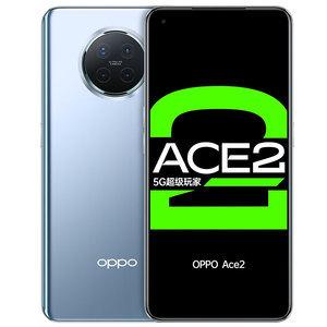 oppo【Ace2 5G】国行 12G/256G 5G全网通 极光银 95新