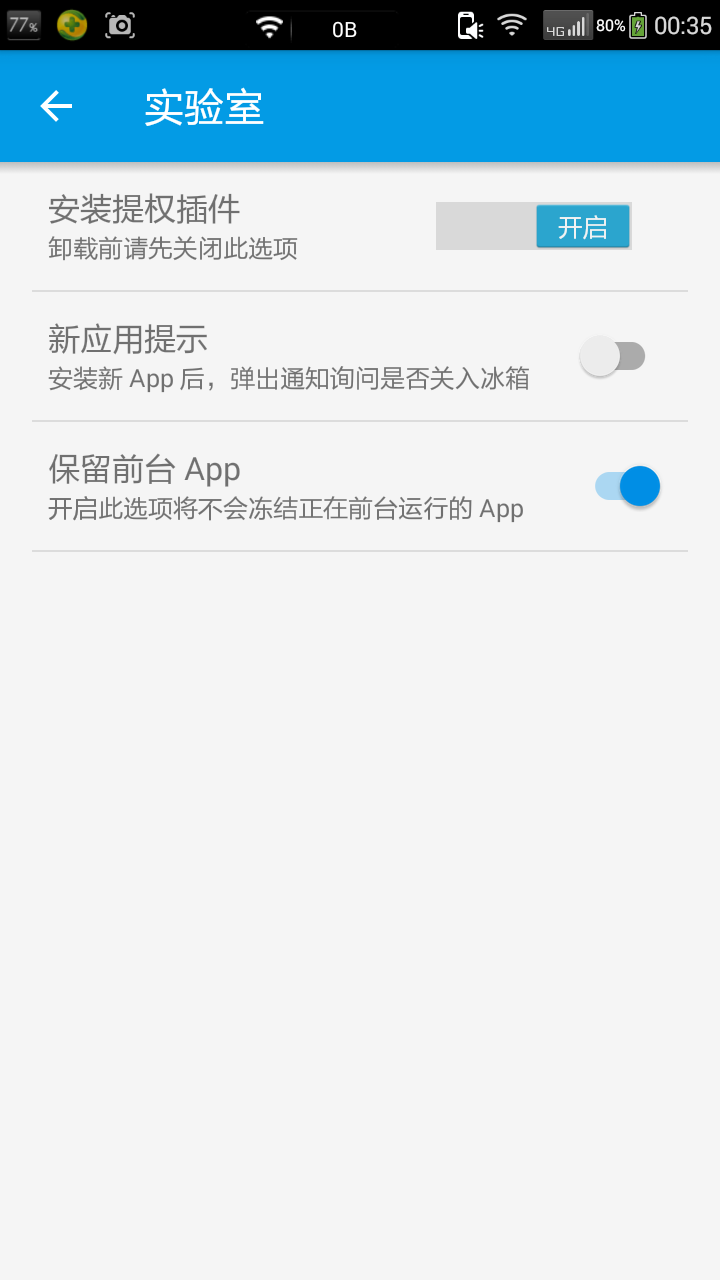 Screenshot_2017-03-01-00-35-50.png
