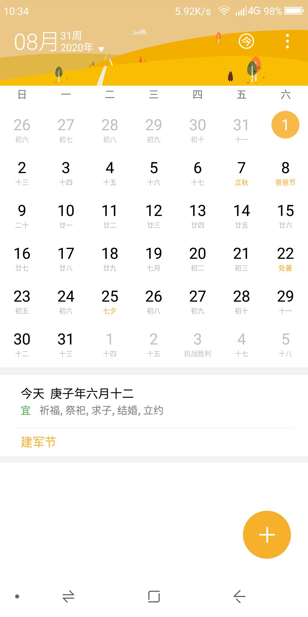 Screenshot_2020-08-01-10-34-27.png