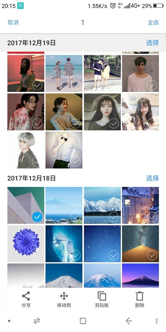 Screenshot_2017-12-21-20-15-49.jpg
