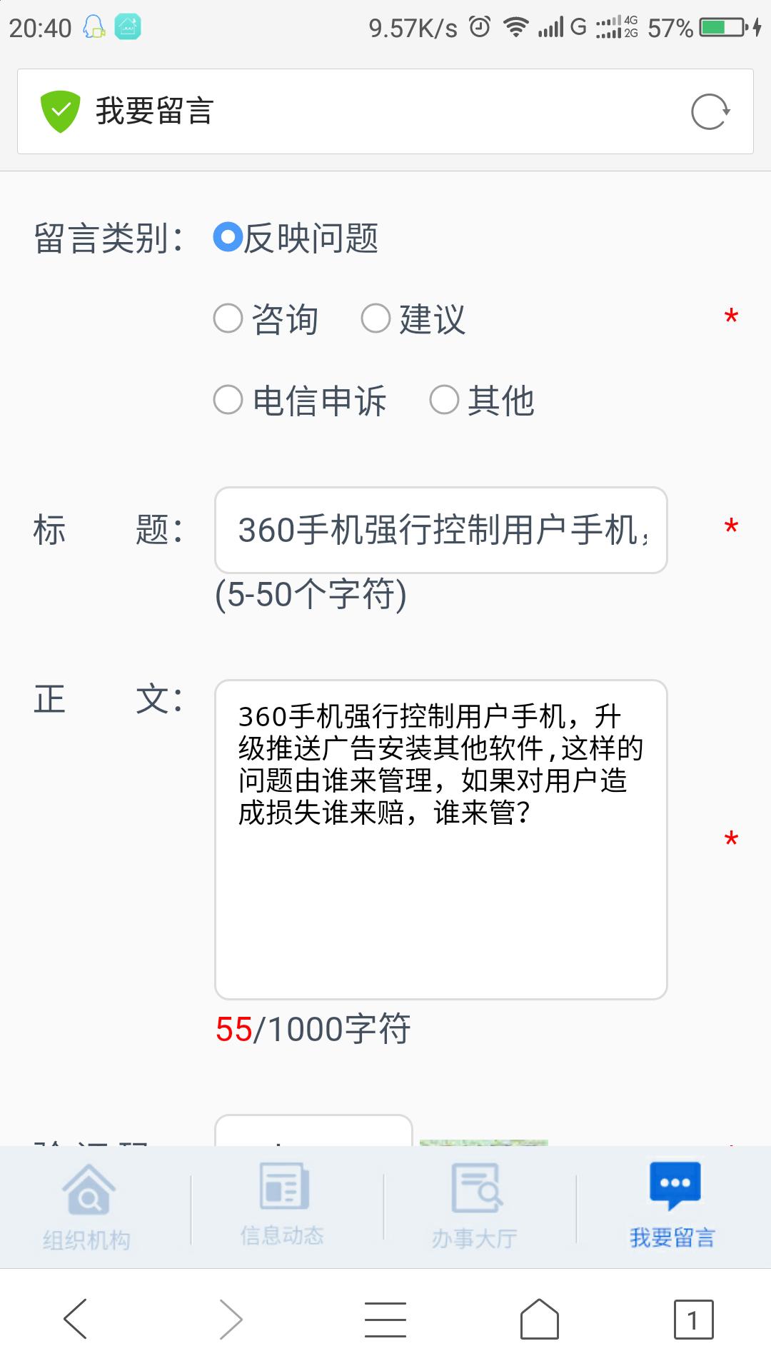 Screenshot_2017-11-08-20-40-05.png