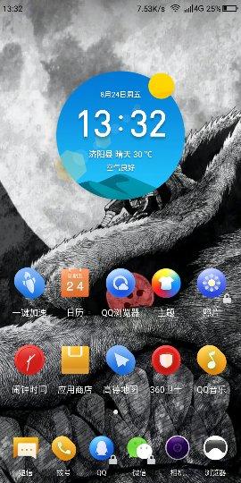 Screenshot_2018-08-24-13-32-18_compress.png