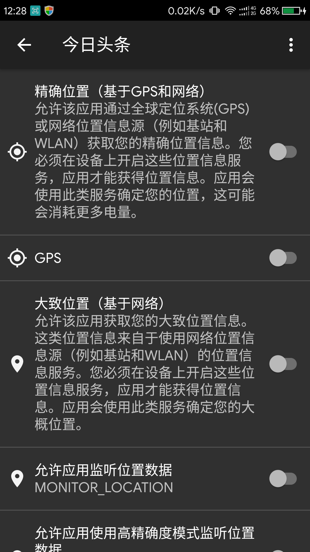 Screenshot_2020-02-29-12-28-02.png