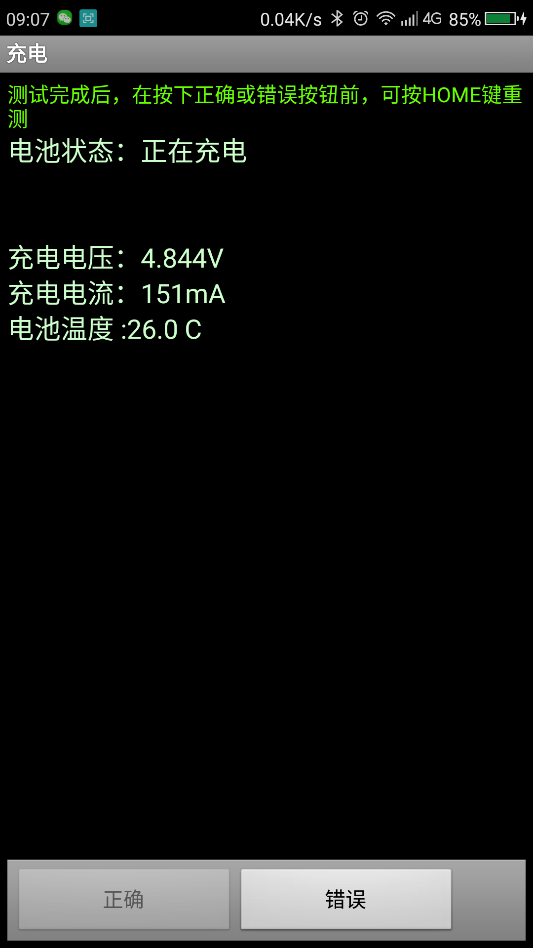 Screenshot_2017-01-25-09-07-15.png