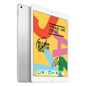 iPad平板【iPad 2019款 10.2英寸】128G 95新  WIFI版 银色