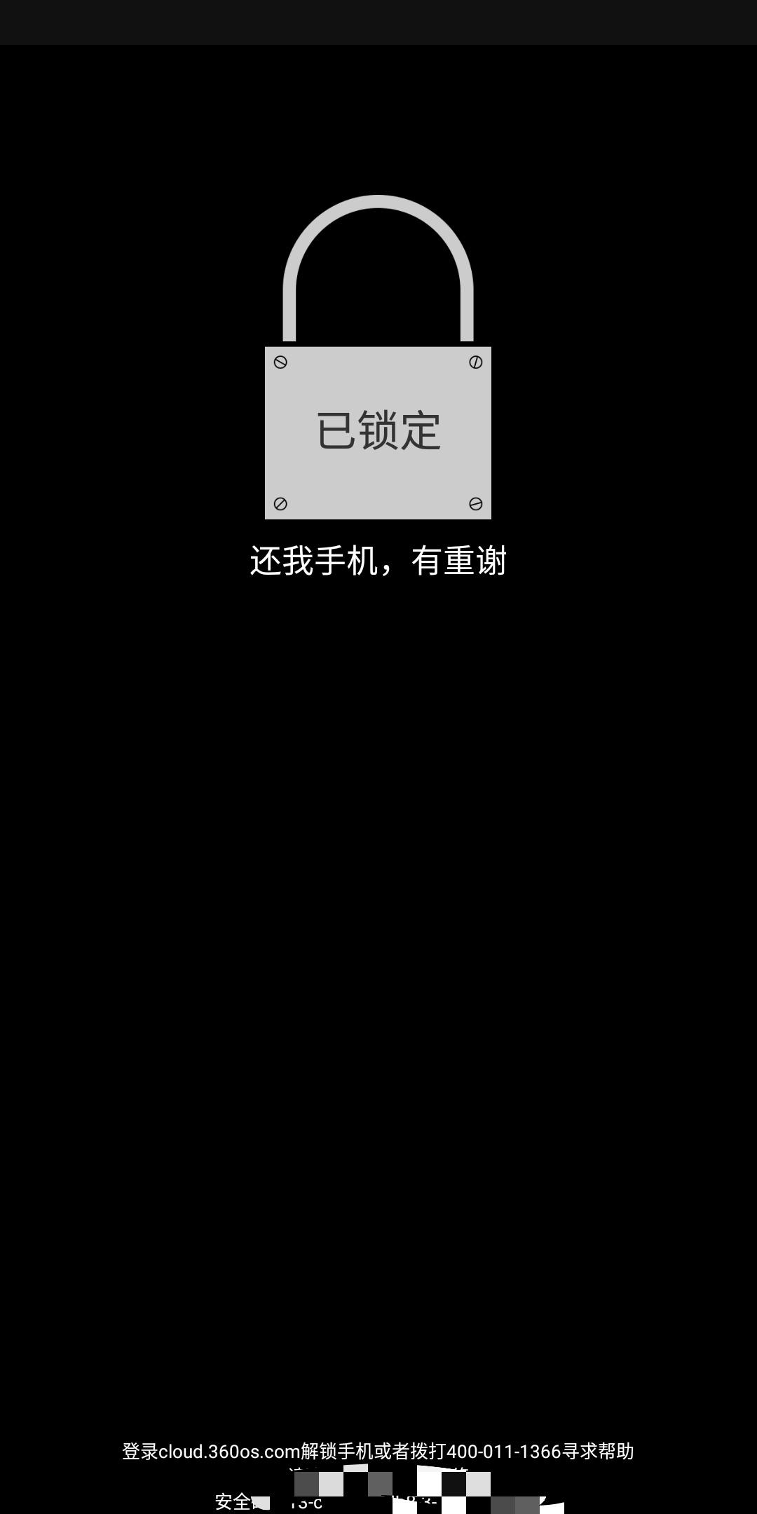 IMG_20181219_202249.jpg