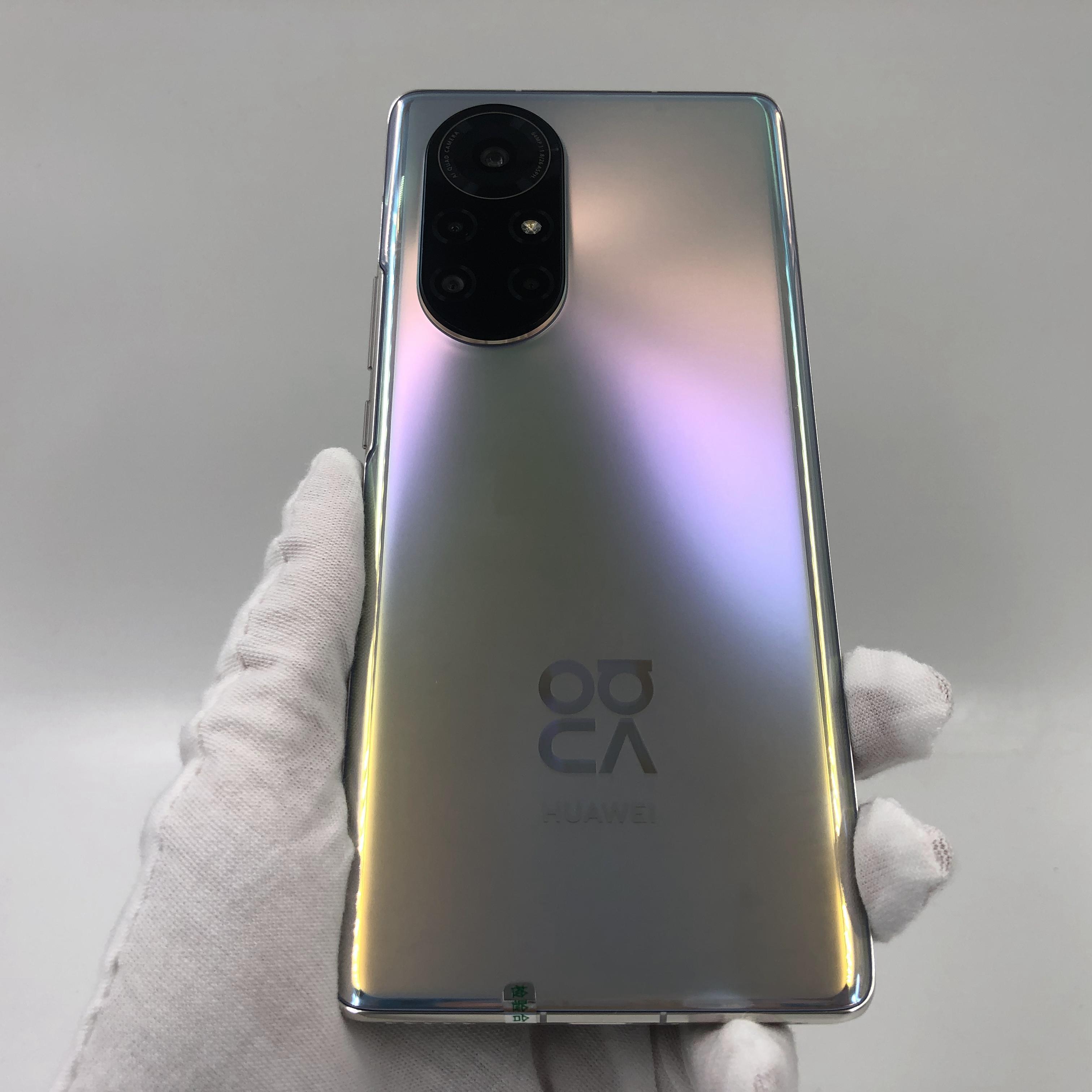 华为【Nova 8 Pro 5G】5G全网通 8号色 8G/256G 国行 95新 真机实拍