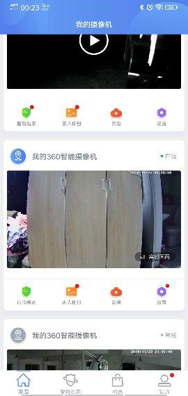 Screenshot_20191124_002351_compress.jpg