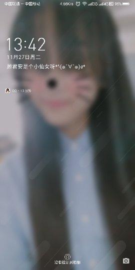 Screenshot_2018-11-27-13-42-43_compress.png