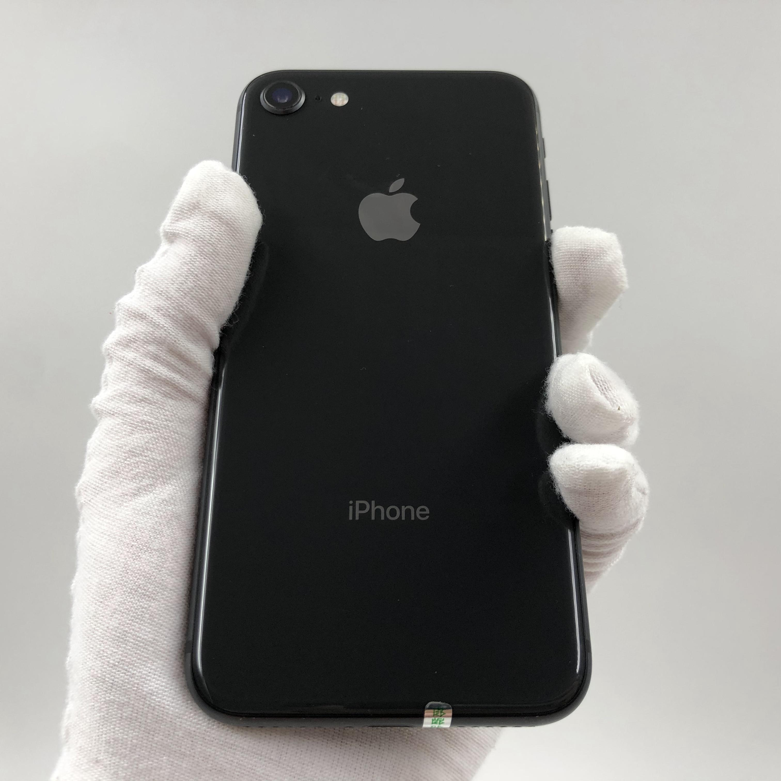苹果【iPhone 8】4G全网通 深空灰 64G 国行 95新 真机实拍