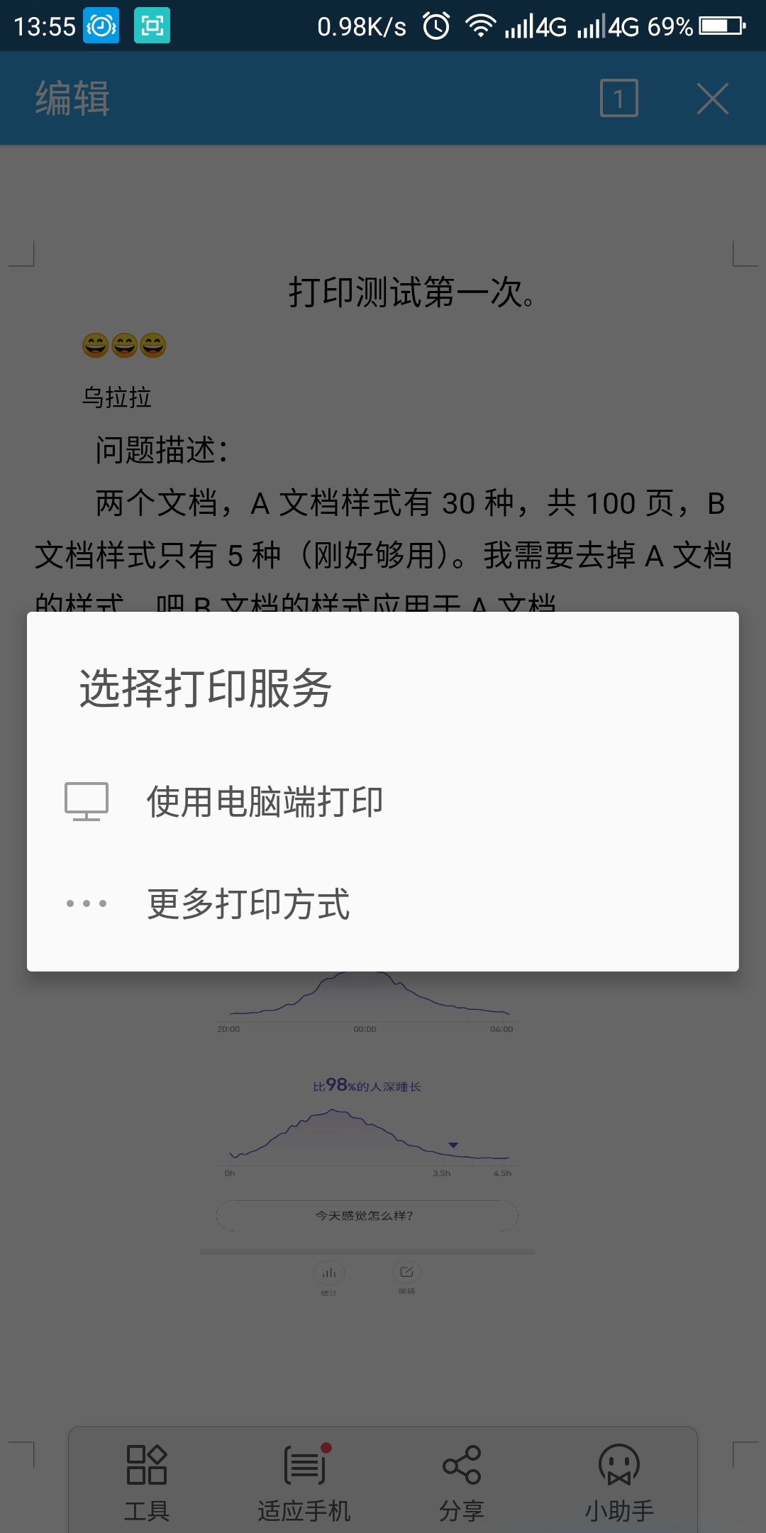 Screenshot_2018-11-21-13-55-09.png