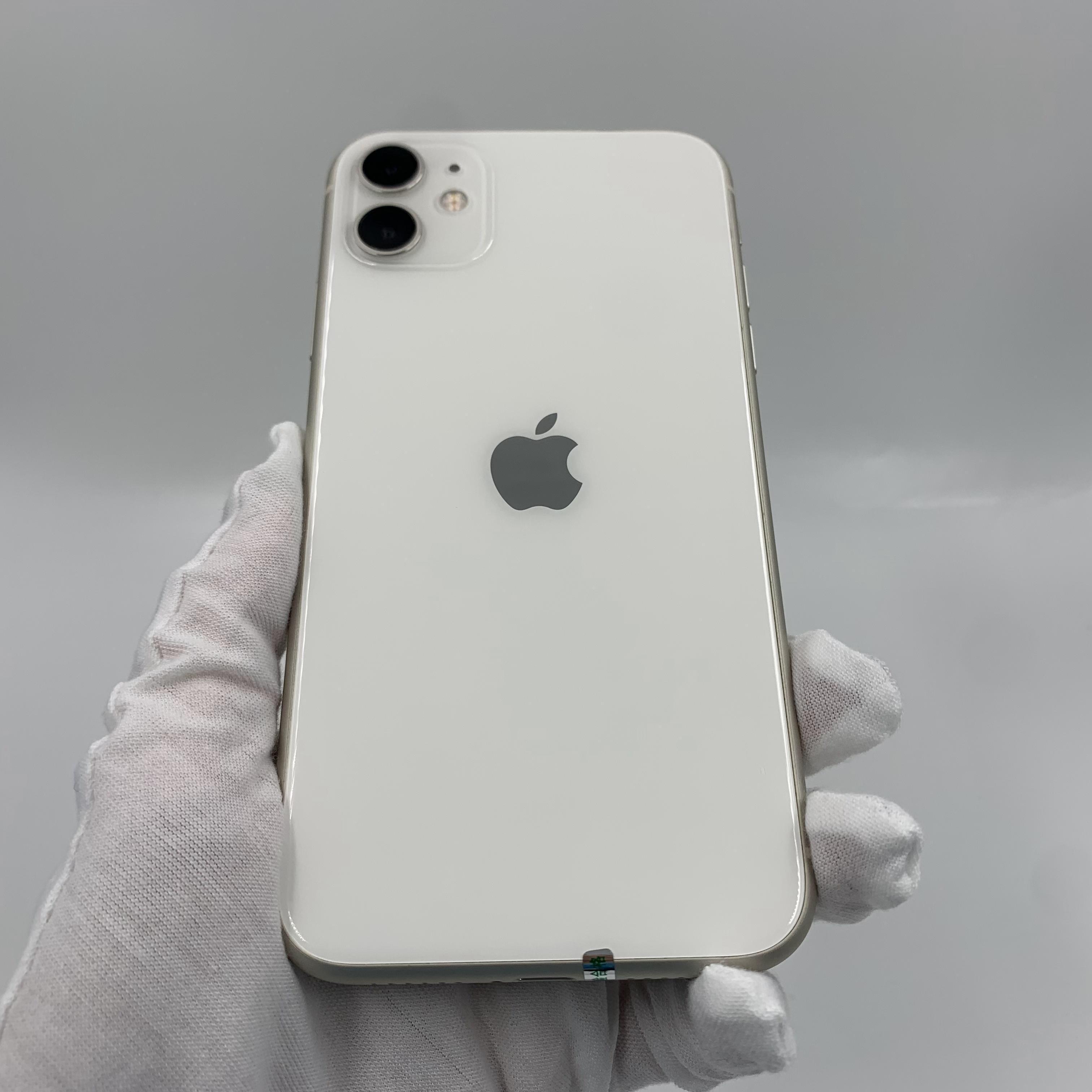 苹果【iPhone 11】4G全网通 白色 256G 国行 9成新 真机实拍官保2022-06-12