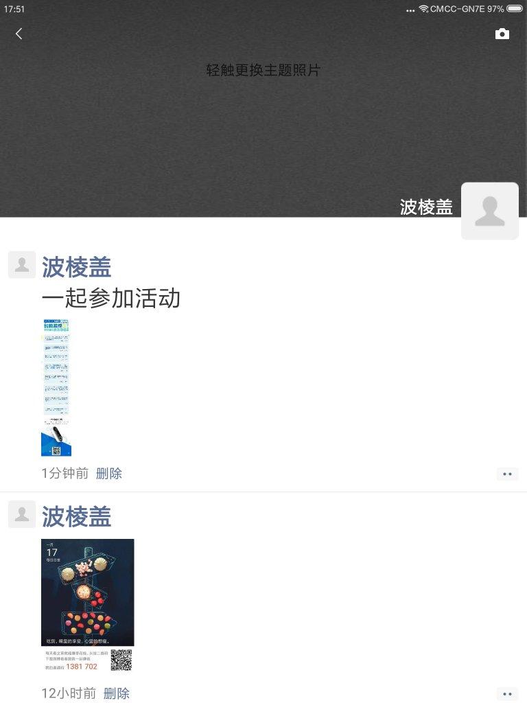 Screenshot_2019-01-17-17-51-09-043_com.tencent.mm_compress.png