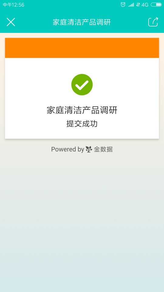 Screenshot_2018-08-24-12-56-26-263_com.qiku.bbs_compress.png