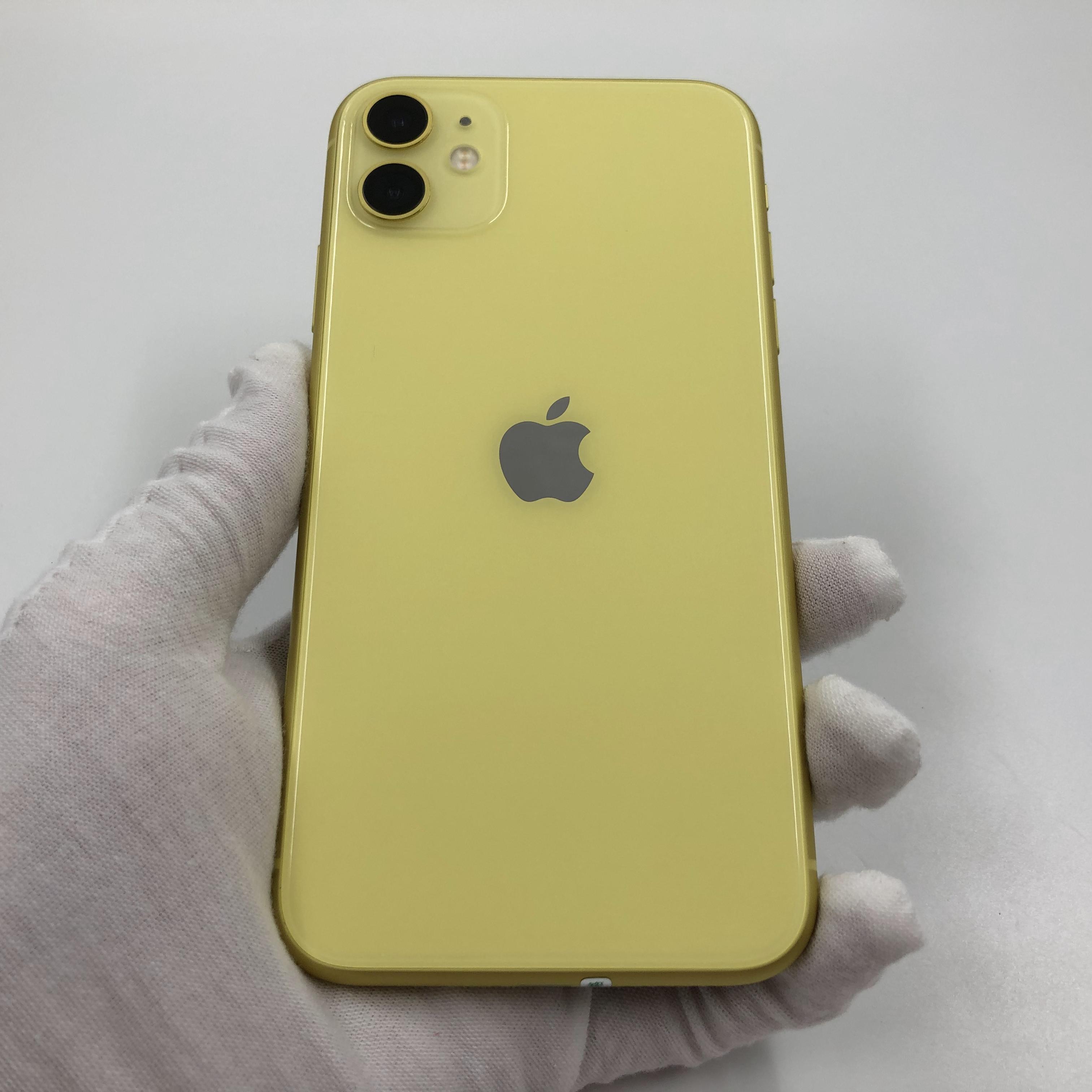 苹果【iPhone 11】4G全网通 黄色 64G 国行 9成新 真机实拍