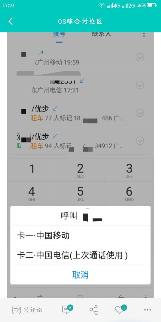 Screenshot_2018-09-09-17-10-21.jpg