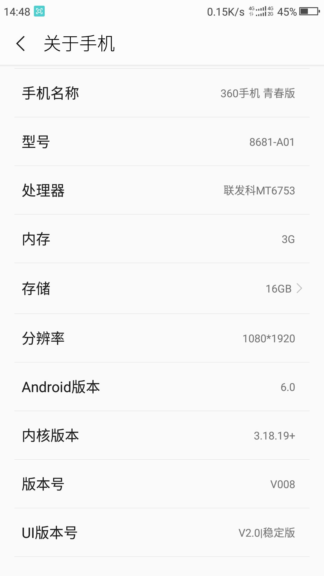 Screenshot_2020-01-20-14-48-28.png