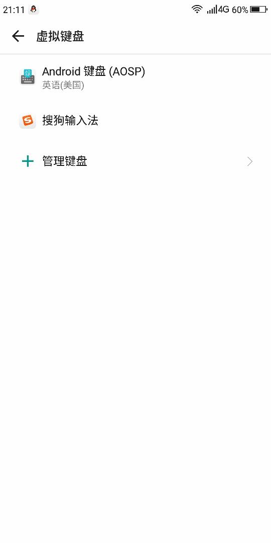 Screenshot_2018-06-29-21-11-41.jpg