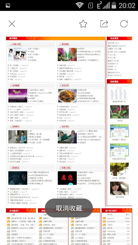 Screenshot_2015-09-23-20-02-01.png