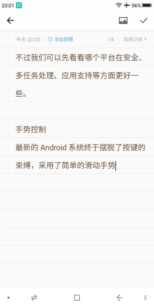 Screenshot_2018-08-12-20-01-22.jpg