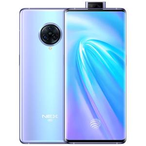 vivo【NEX 3 5G】4G全网通 液态天河 8G/128G 国行 95新