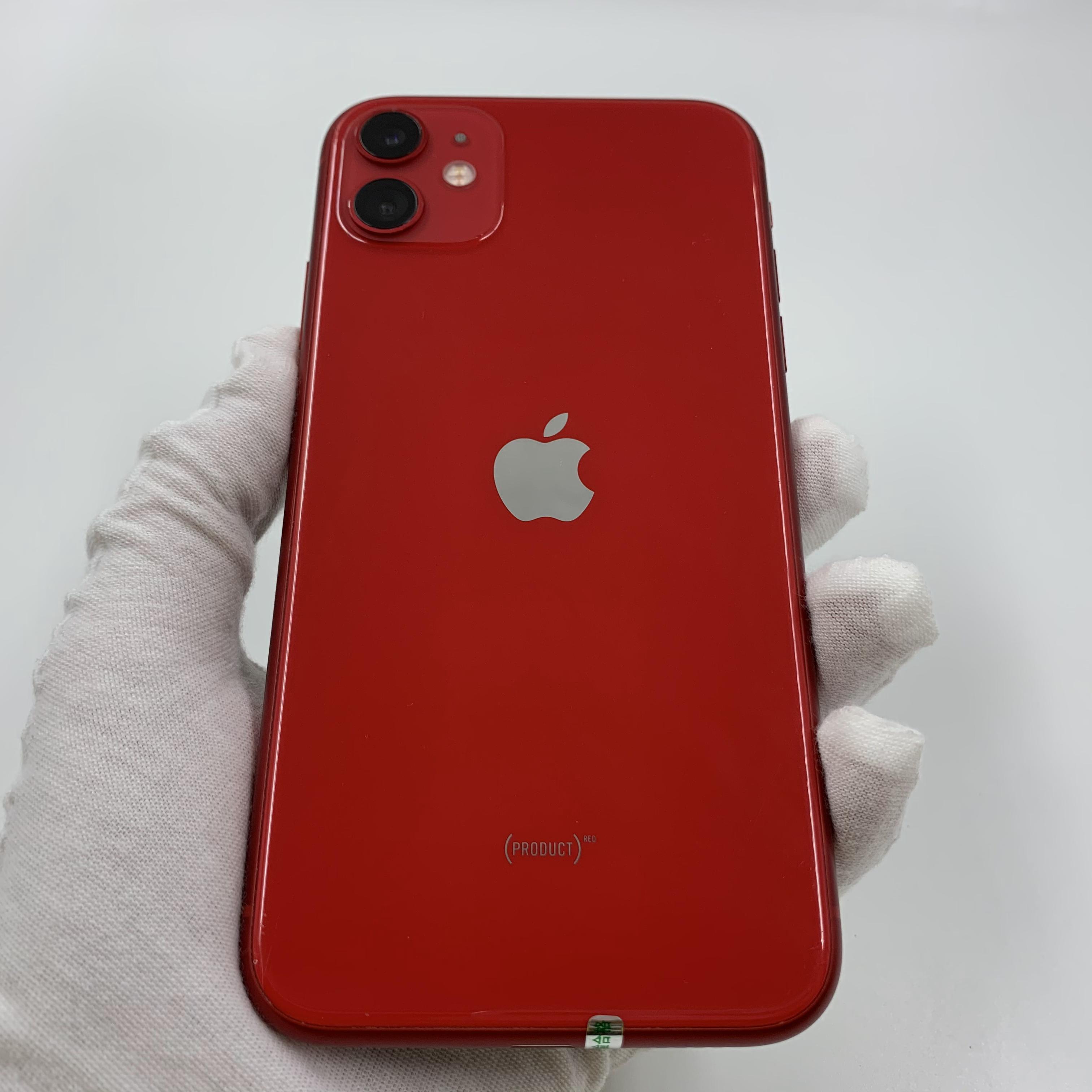 苹果【iPhone 11】4G全网通 红色 64G 国行 8成新 真机实拍官保2021-06-05