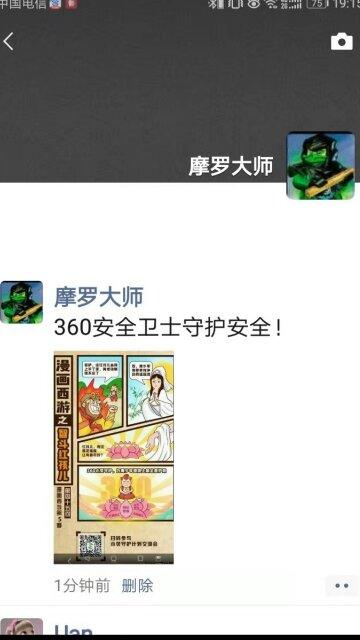 Screenshot_2021-07-11-19-16-52_compress.png