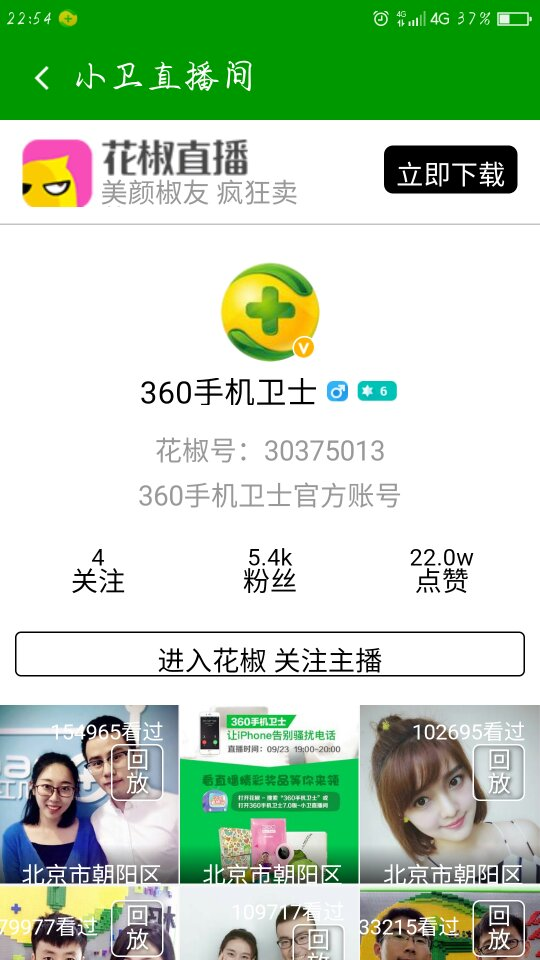 Screenshot_2016-10-06-22-54-32_compress.png