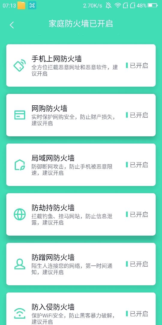 Screenshot_2020-08-31-07-13-01.jpg