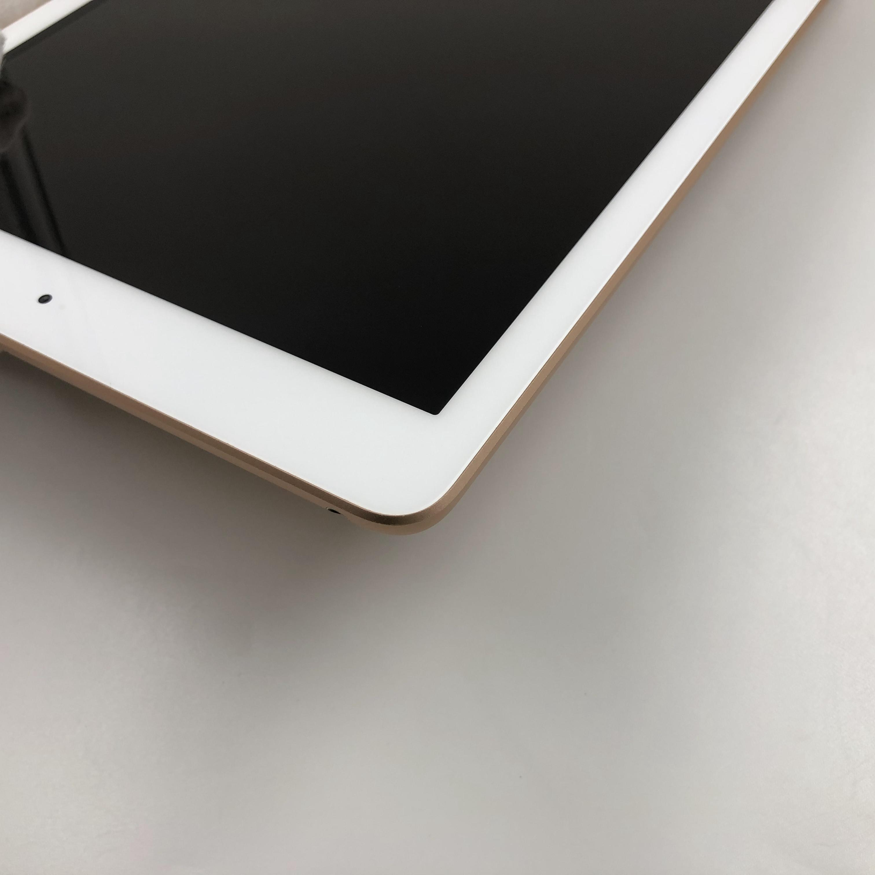 苹果【iPad  2018款 9.7英寸】WIFI版 金色 128G 国行 8成新 真机实拍