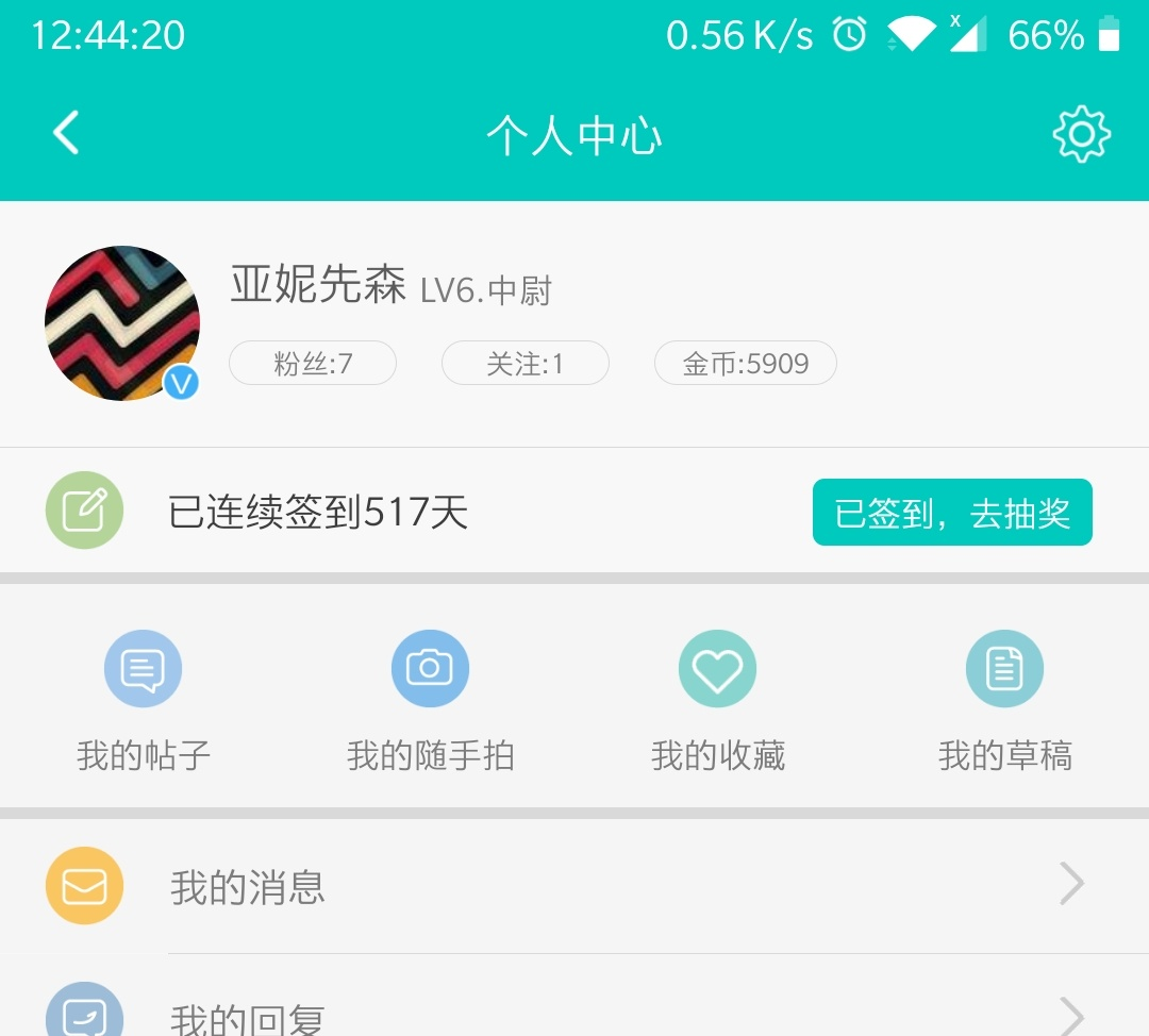 Screenshot_20190906-124420__01.jpg