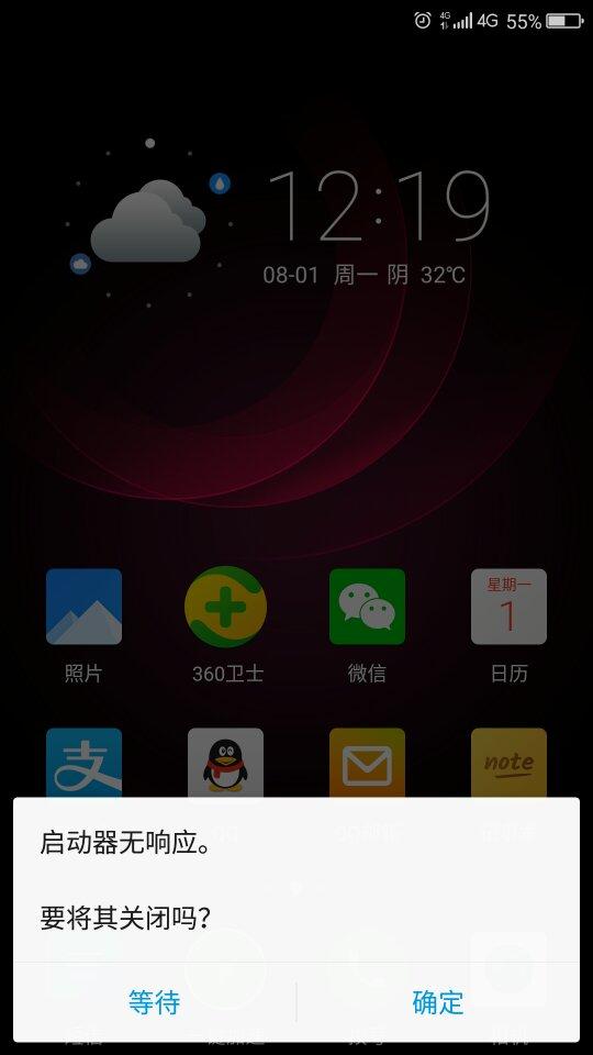 Screenshot_2016-08-01-12-19-47_compress.png