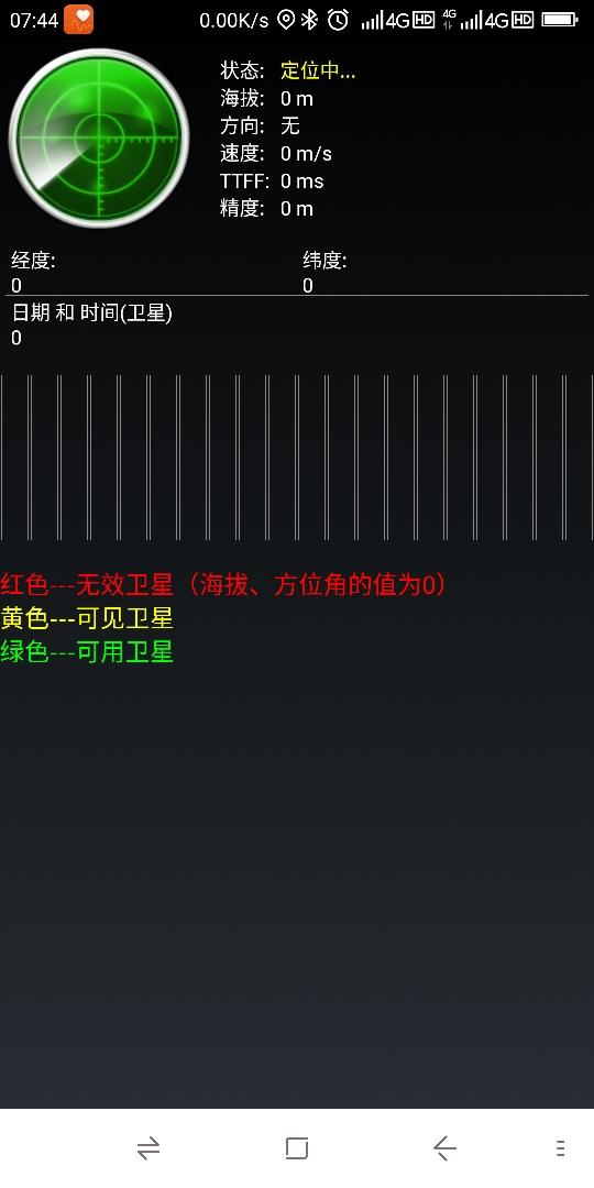 Screenshot_2019-09-11-07-44-19.jpg