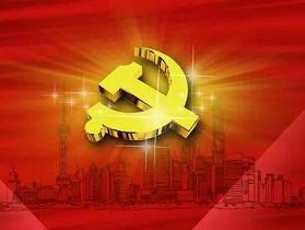 【喜迎十九大】360集团开展系列党建活动,做真正的中国人自己的公司!