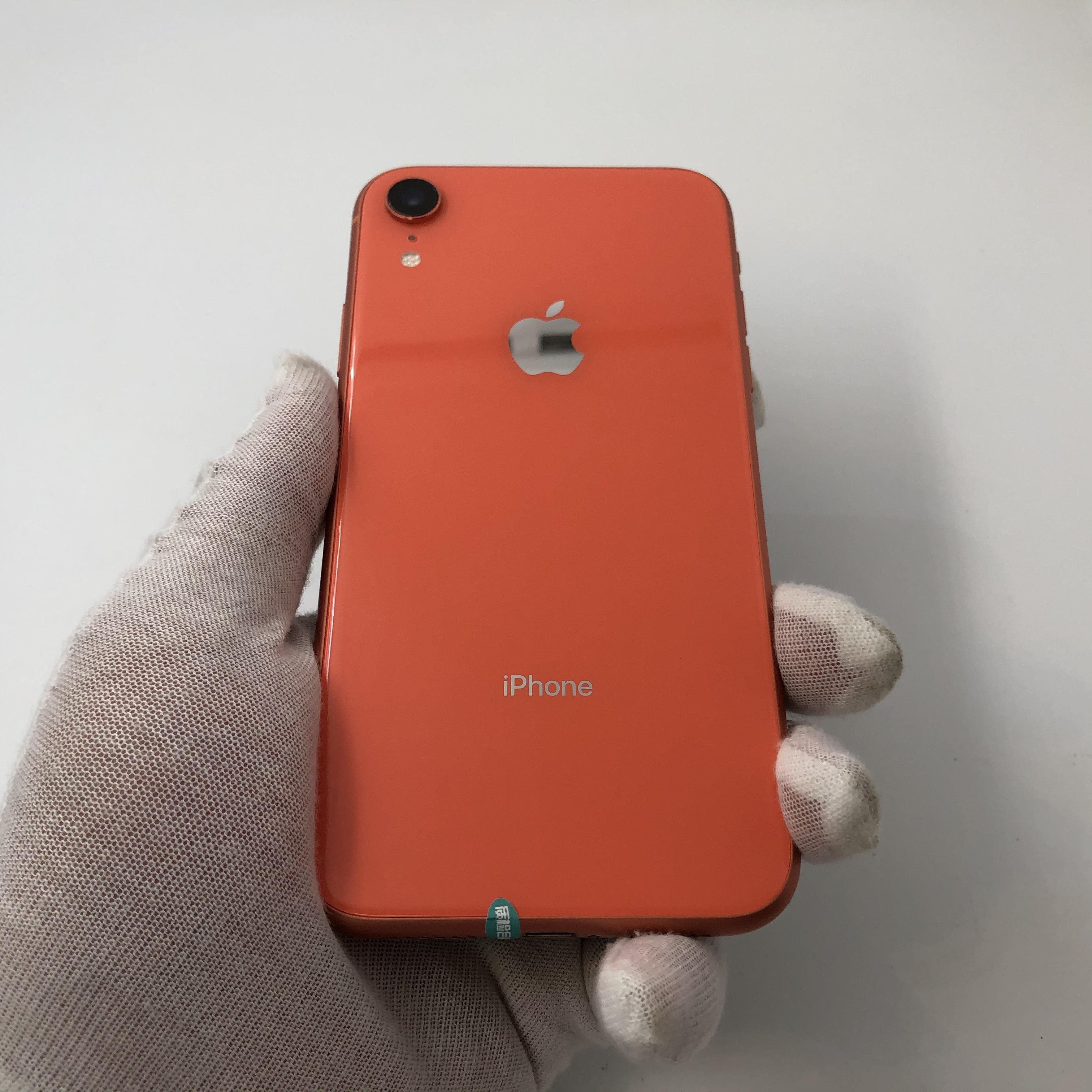 苹果【iPhone XR】4G全网通 珊瑚色 64G 国行 8成新