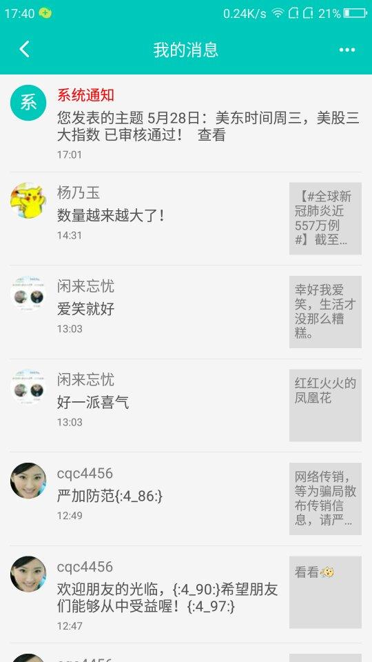 Screenshot_2020-05-28-17-40-06_compress.png