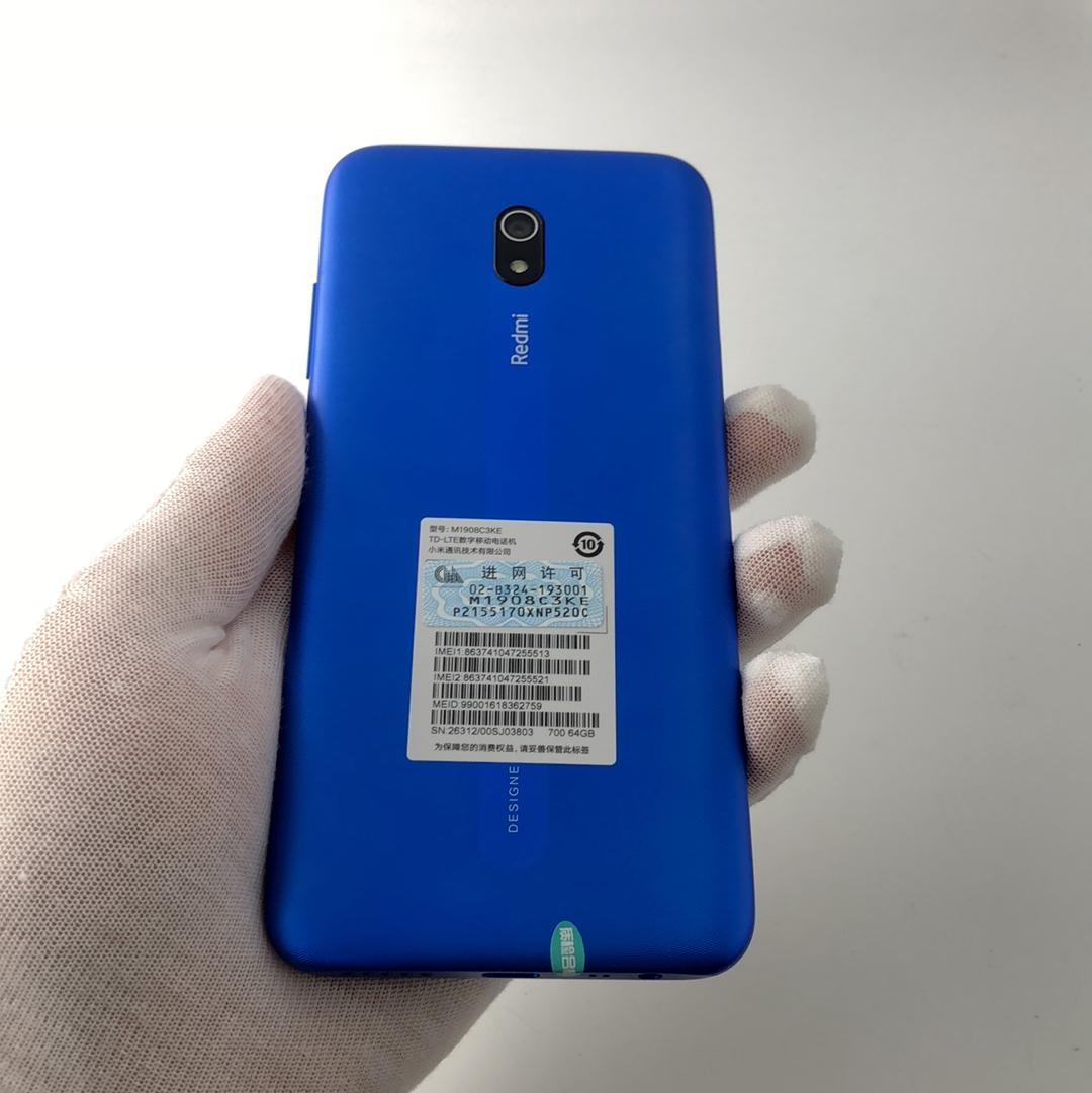小米【Redmi 8A】4G全网通 蓝色 4G/64G 国行 99新